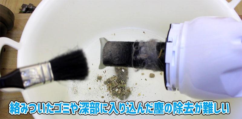 1段サイクロン式ユニット(0037-6495)お手入れ