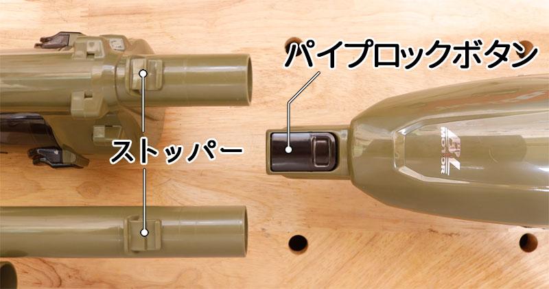 マキタ-CL001G パイプロックボタン