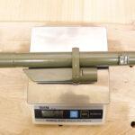 CL001G-ショートパイプ(スキマノズル収納時)の重量