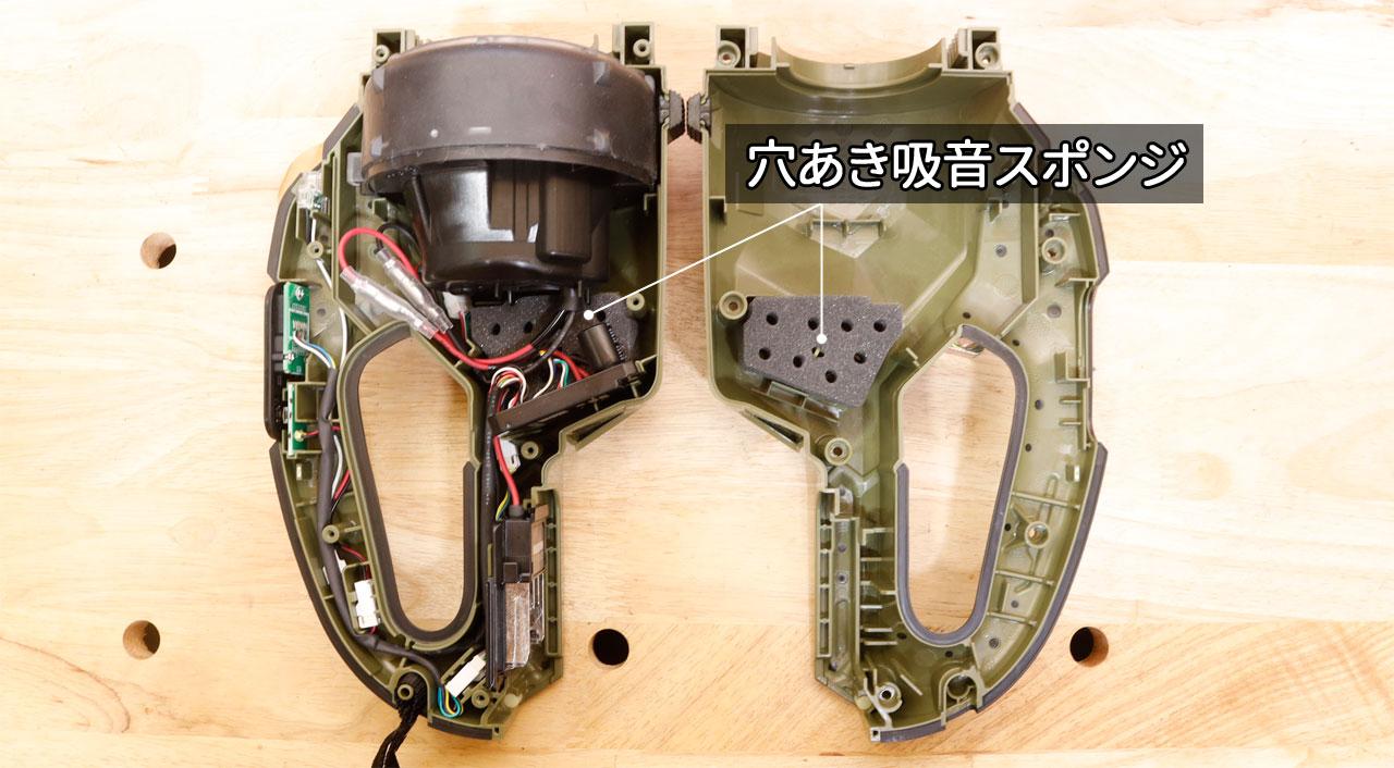 マキタ CL001G-穴あき吸音スポンジ
