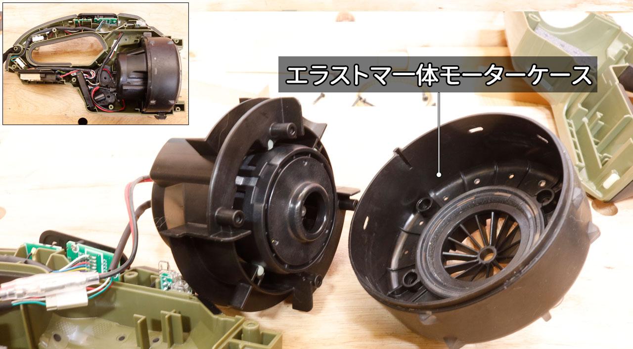 マキタ CL001G-エラストマ一体モーターケース
