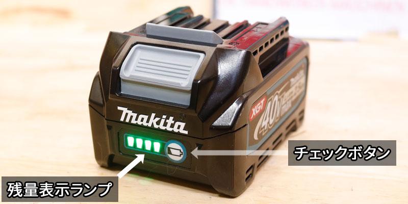 CL001Gのバッテリー(BL4025)