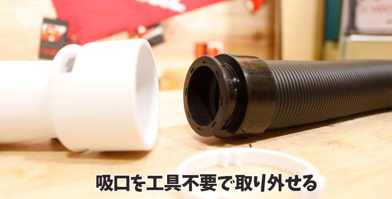 A-70362(分解)