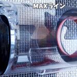 Dyson Omni-glide(MAXライン)