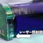 Laser Slim Fluffy™クリーナーヘッド(レーザー照射部)