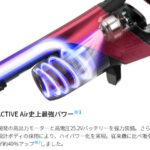 EC-SR5-P(モーター&バッテリー)