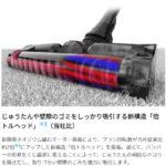 EC-SR5-P(倍トルヘッド)
