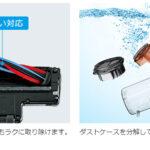 ラクかるスティック/PV-BL2H(水洗いできるお手入れ方法)