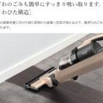 スティッククリーナー PV-B300H(壁際の掃除が得意なきわぴた構造)