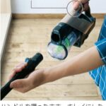 PV-BH900G-アタッチメント交換ボタン