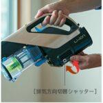 PV-BH900G-排気方向切替シャッター