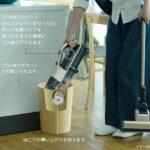 PV-BH500H/PV-BH900H(ゴミの捨て方)