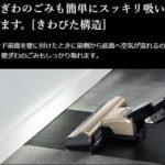 PV-BH500H/PV-BH900H(きわぴた構造)