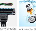PV-BH500H/PV-BH900H(お手入れ方法)