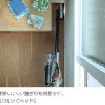 ラクかるスティック/PV-BL2H(クルッとヘッド)