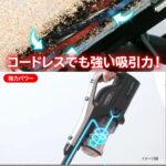 パワかるスティック/PV-BL30H(ハイパワー3Dファンモーター)