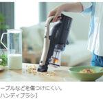 パワかるスティック/PV-BL30H(ハンディブラシ)
