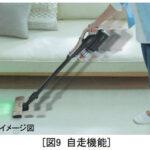 パワかるスティック/PV-BL30H(自走機能)