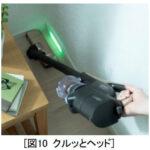 パワかるスティック/PV-BL30H(クルッとヘッド)