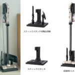 パワかるスティック/PV-BL30H(充電スタンド)